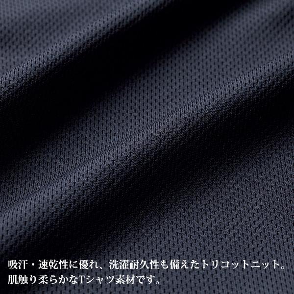 スクラブ用インナーTシャツ