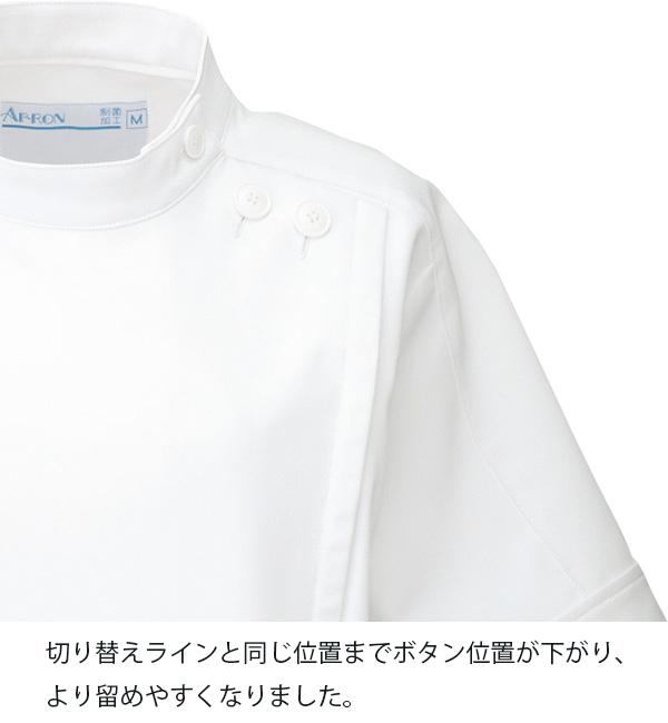 レディスジャケット