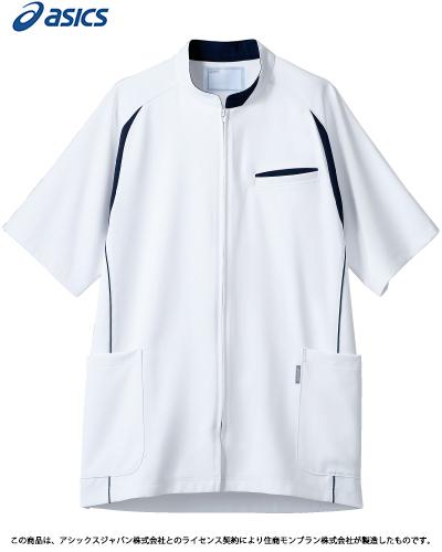[アシックス] asics 【アクセントカラーがお洒落な医療ジャケット】 メンズ ジャケット CHM552-0109(ホワイト×ネイビー)