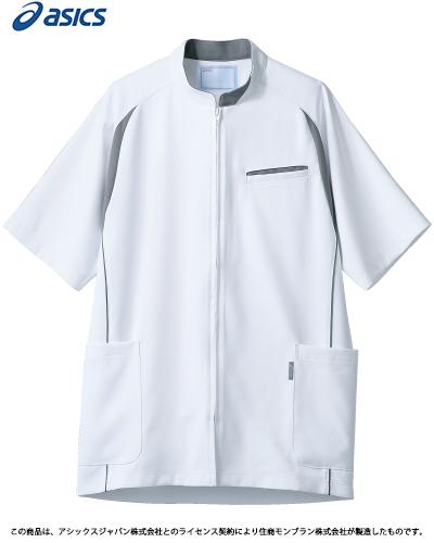 [アシックス] asics 【アクセントカラーがお洒落な医療ジャケット】 メンズ ジャケット CHM552-0140(ホワイト×グレー)