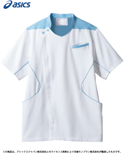 [アシックス] asics 【表情を引き締めるデザインの医療ジャケット】 メンズ ジャケット CHM558-0104(ホワイト×ウォームブルー)