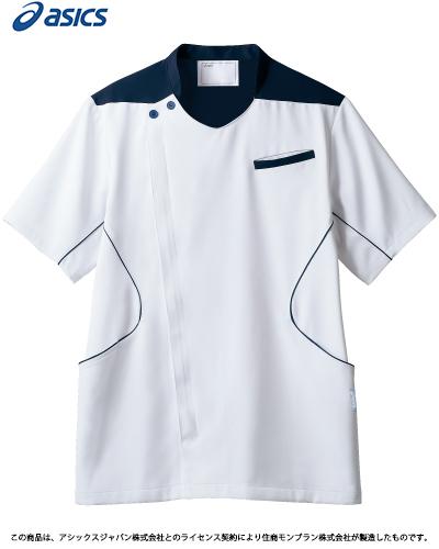 [アシックス] asics 【表情を引き締めるデザインの医療ジャケット】 メンズ ジャケット CHM558-0109(ホワイト×ネイビー)