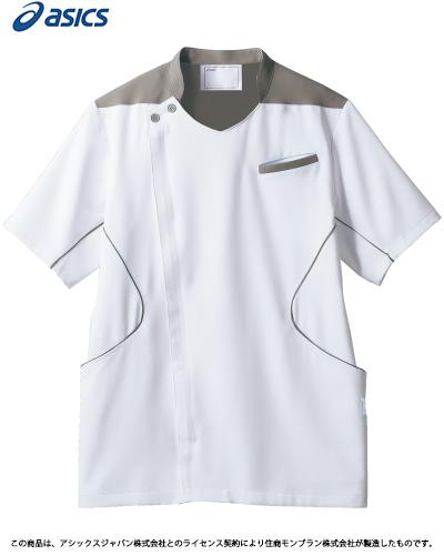 [アシックス] asics 【表情を引き締めるデザインの医療ジャケット】 メンズ ジャケット CHM558-0140(ホワイト×グレー)