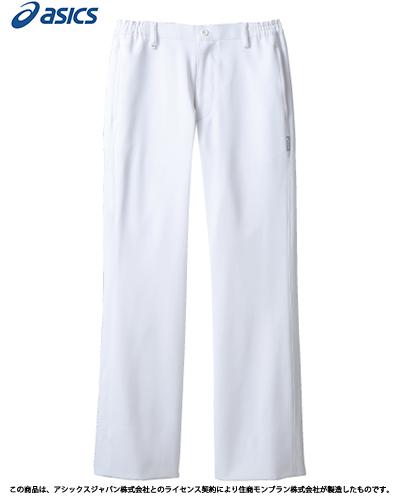 [アシックス] asics 【動き易く、快適なアシックスの医療パンツ】 メンズ パンツ CHM651-0101(ホワイト)