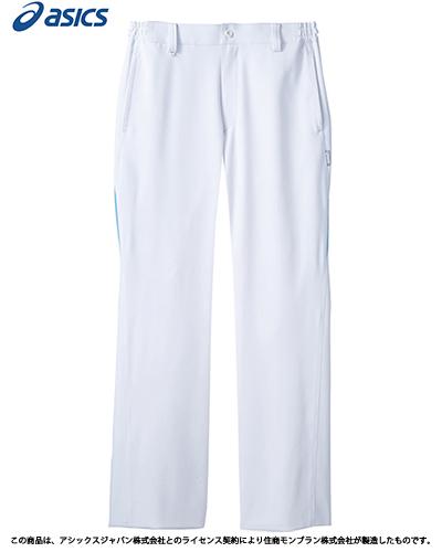 [アシックス] asics 【動き易く、快適なアシックスの医療パンツ】 メンズ パンツ CHM651-0104(ホワイト×ウォームブルー)