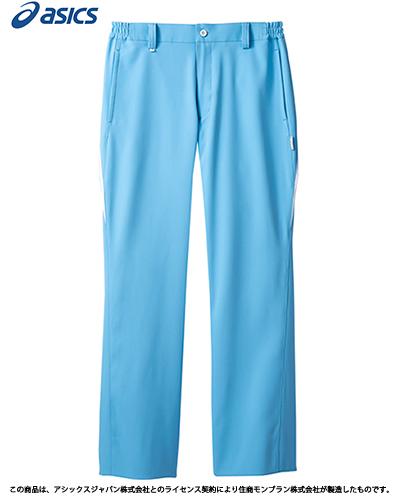 [アシックス] asics 【動き易く、快適なアシックスの医療パンツ】 メンズ パンツ CHM651-0401(ウォームブルー×ホワイト)