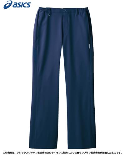 [アシックス] asics 【動き易く、快適なアシックスの医療パンツ】 メンズ パンツ CHM651-0909(ネイビー)
