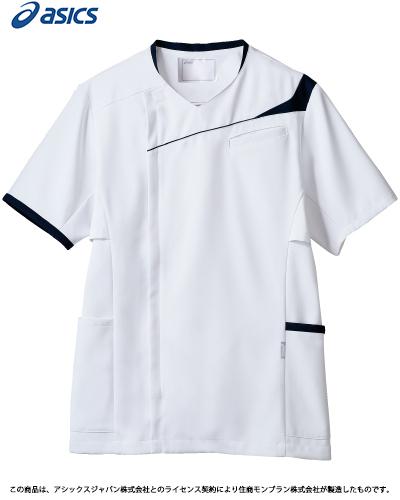 [アシックス] asics 【アシンメトリーなデザインがお洒落なスクラブ】 メンズ スクラブジャケット CHM854-0109(ホワイト×ネイビー)