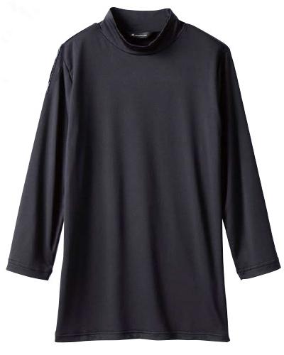 [モンブラン] MONTBLANC 【着心地良く素肌に優しいインナー】 男女兼用 モックネックシャツ(8分袖) EPU421-1(ブラック)
