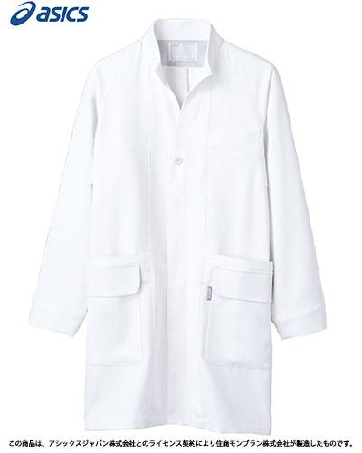 [アシックス] asics 【快適性と動きやすさを追求したドクターコート】 メンズ ドクターコート LKM701-0100(オフホワイト)