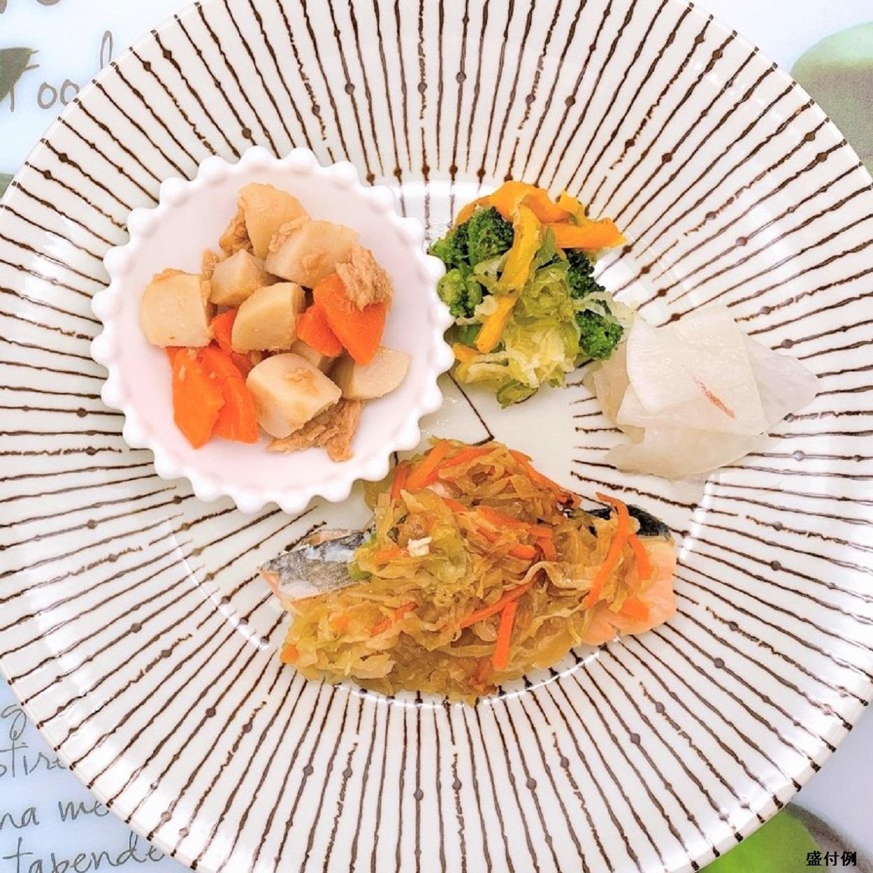 カロリー制限食:鮭のちゃんちゃん焼きセットE