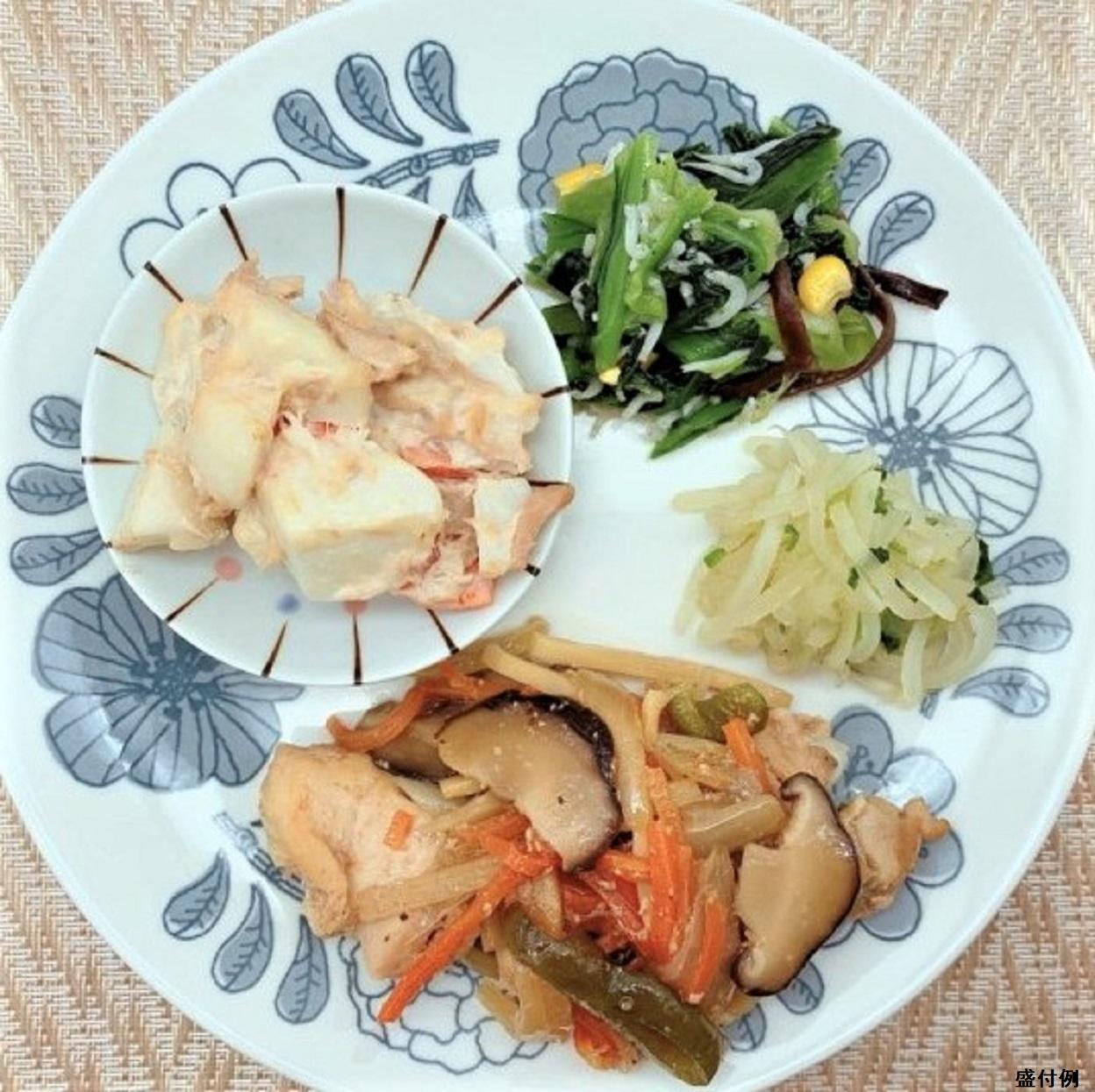 カロリー制限食:鶏肉の中華炒めセットH