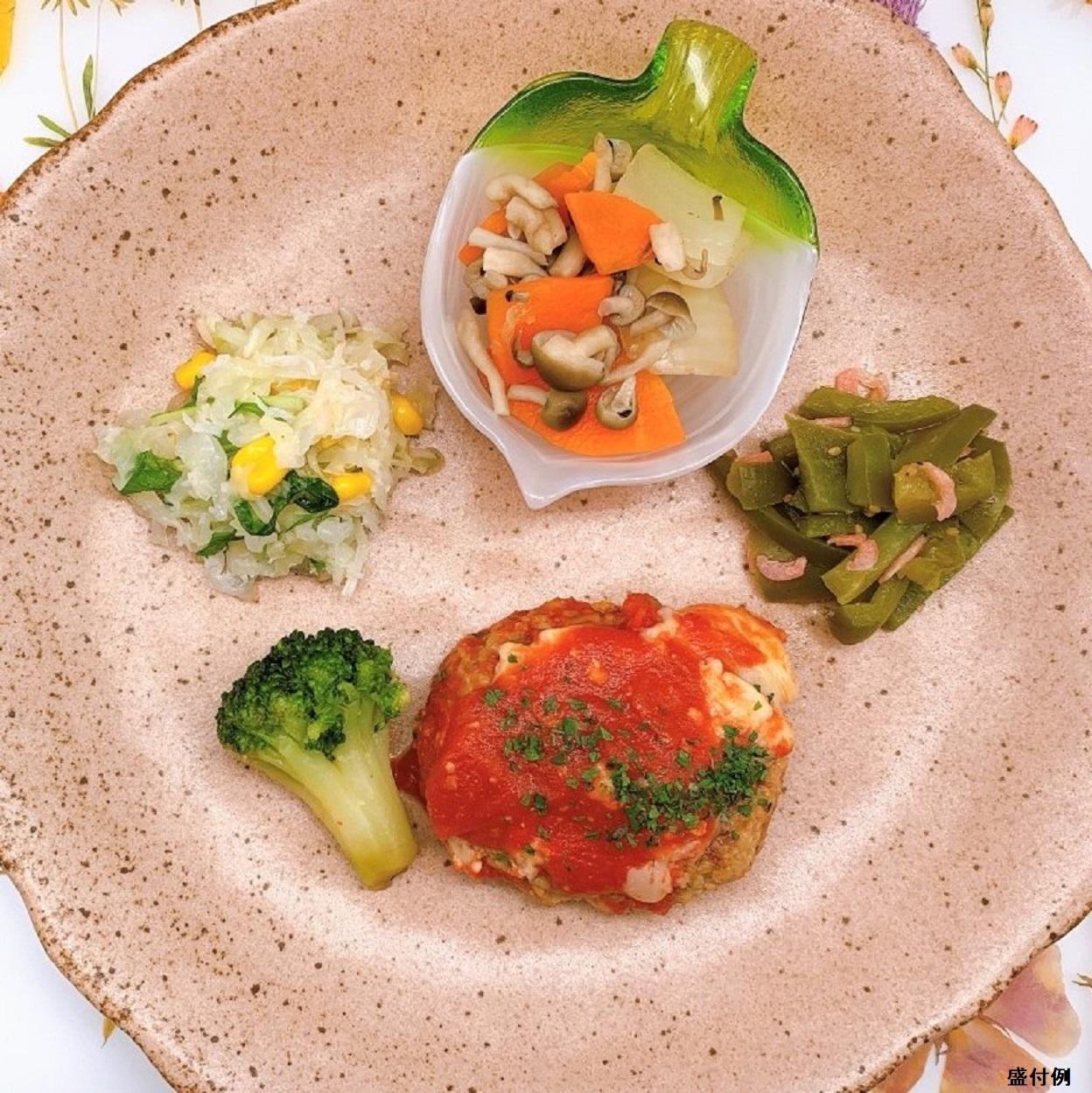 バランス健康食:チーズハンバーグセットD
