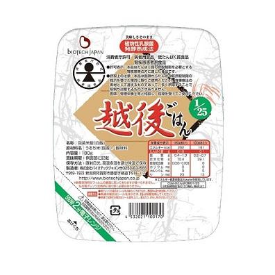 たんぱく質1/25越後ご飯タイプ  (180g×20個)