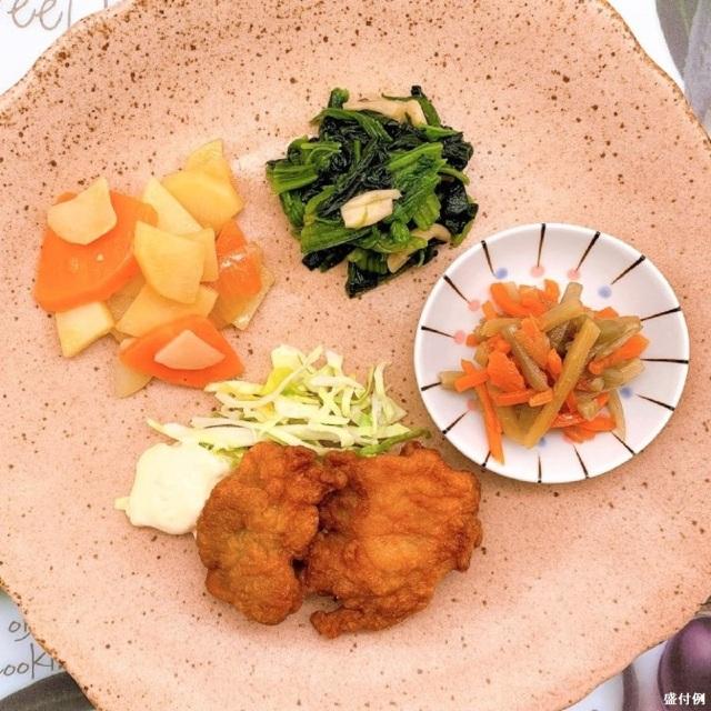 たんぱく質&塩分制限食:唐揚げセットB