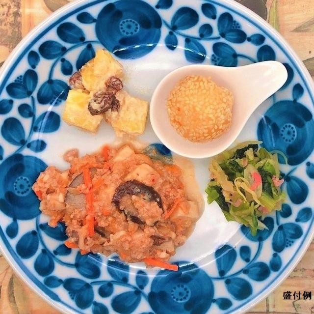 たんぱく質&塩分制限食:自家製麻婆豆腐セットC