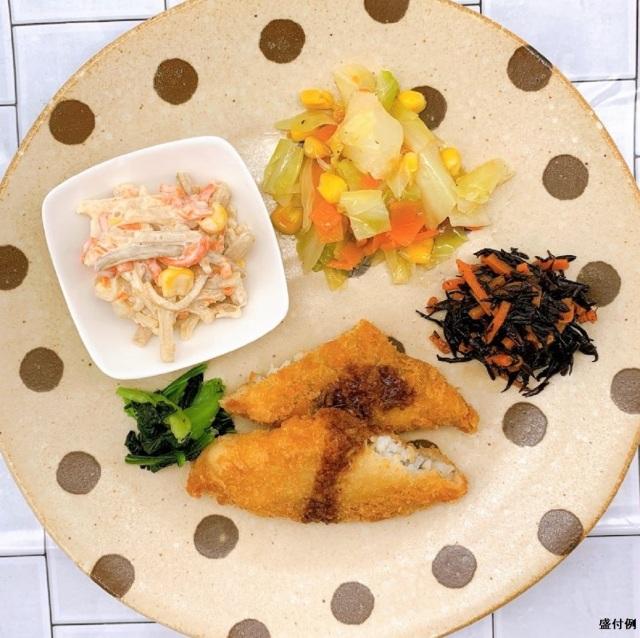 たんぱく質&塩分制限食:白身フライセットE