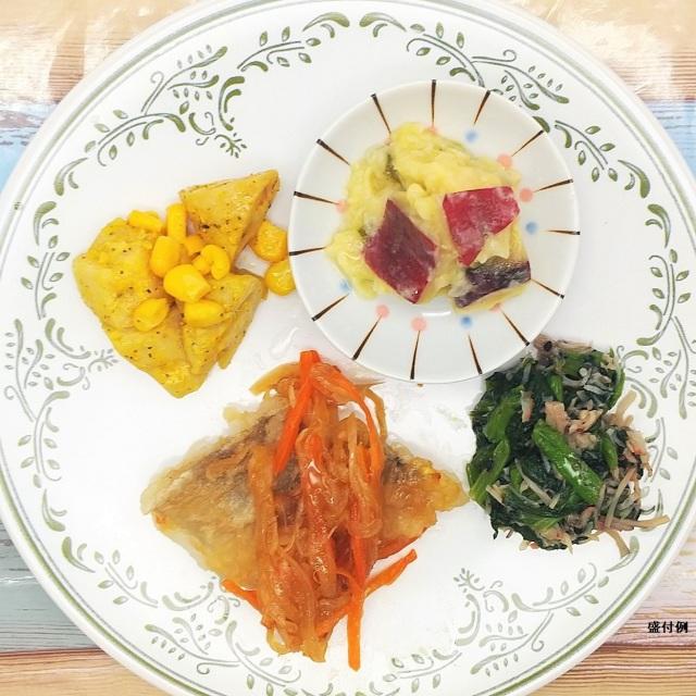 たんぱく質&塩分制限食:白身魚の甘酢あんかけセットF