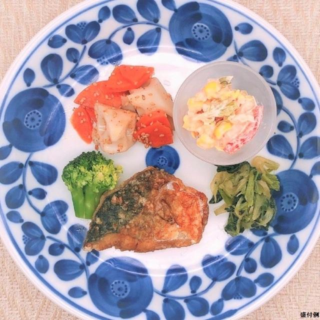 たんぱく質&塩分制限食:鯖の竜田揚げセットG