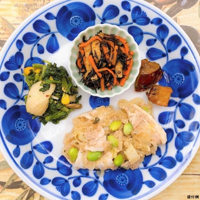 たんぱく質&塩分制限食:豚と枝豆の梅しょうが焼きセットH