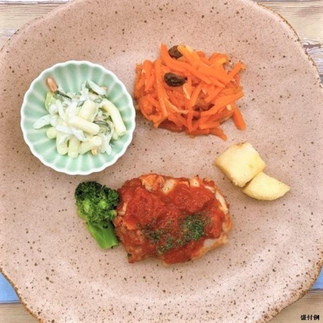 たんぱく質&塩分制限食:トマトチーズハンバーグセットI