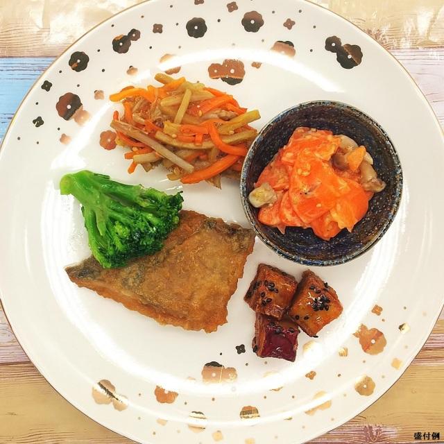 たんぱく質&塩分制限食:鯵の生姜煮セットJ