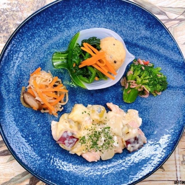 カロリー制限食:鮭とさつま芋のクリームセット煮A