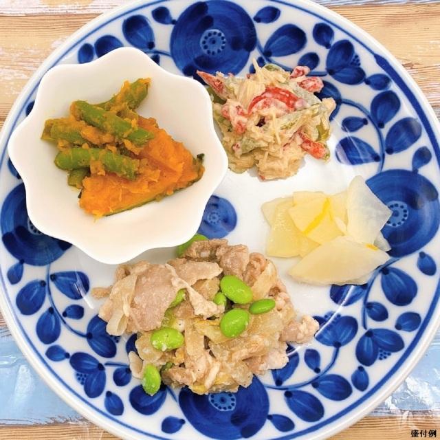 カロリー制限食:豚肉の塩麹炒めセットD