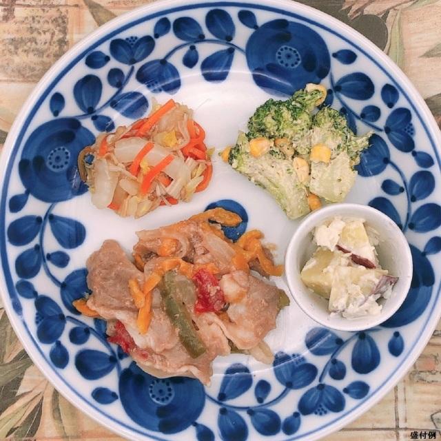 カロリー制限食:豚肉と黒酢炒めセットI
