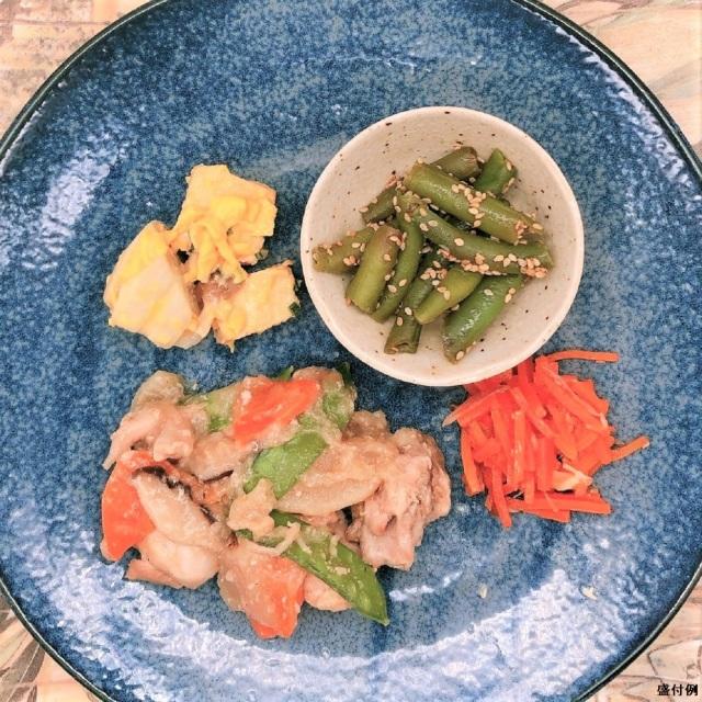 塩分制限食:鶏の治部煮セットA