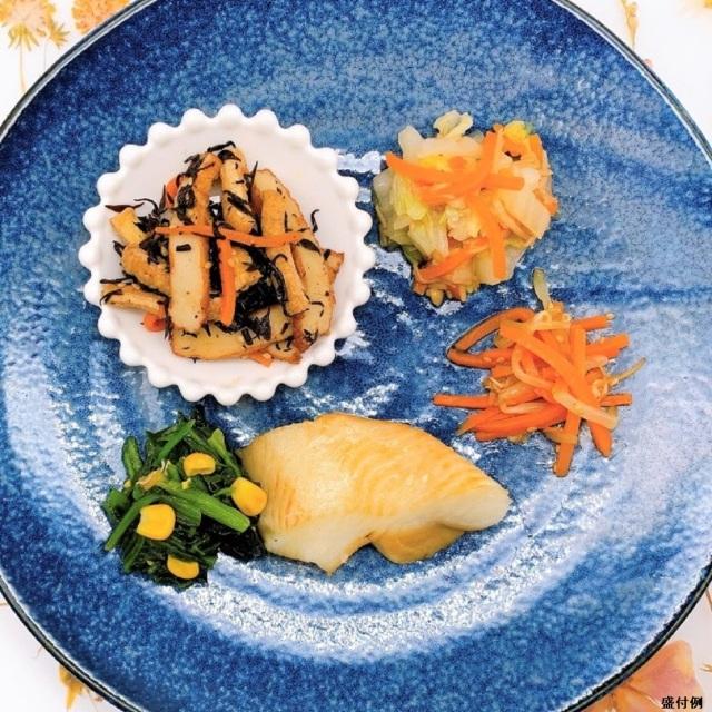 塩分制限食:カレイのムニエルセットC