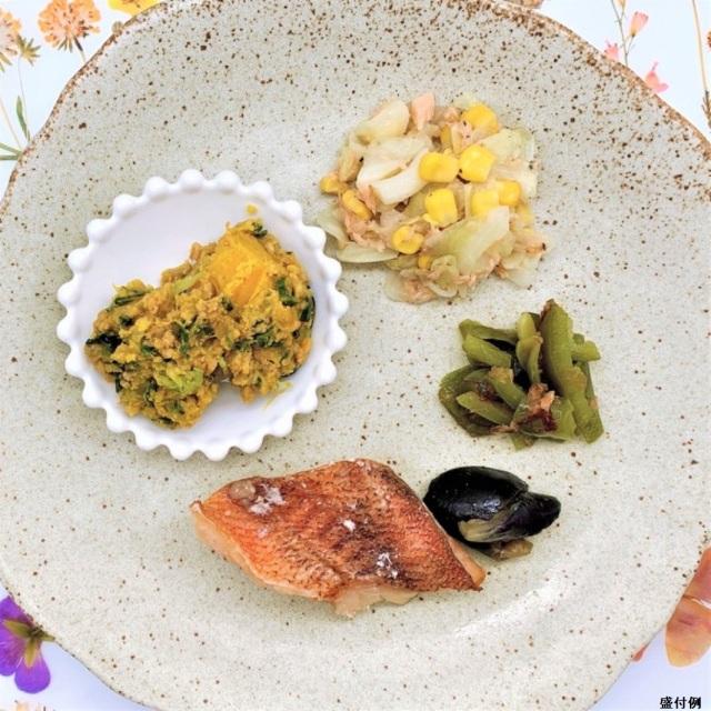 塩分制限食:赤魚の煮付けセットE