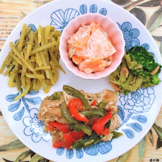 塩分制限食:牛肉とピーマンのオイスター炒めセットF