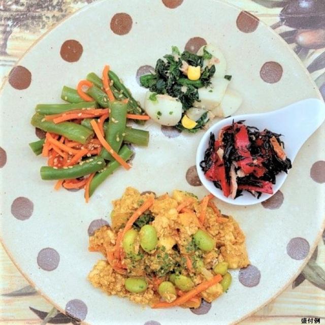 塩分制限食:豆腐のドライカレーセットG