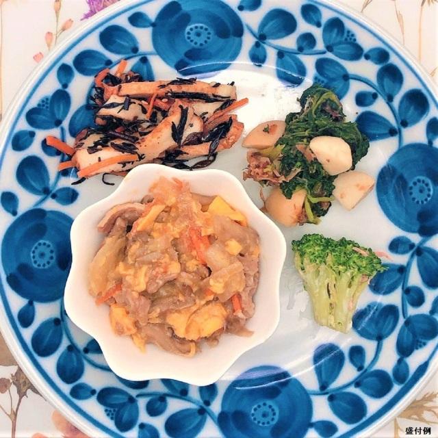 塩分制限食:牛肉と舞茸の卵とじセットI