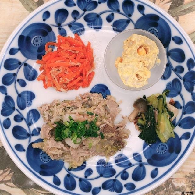 塩分制限食:豚肉とネギ味噌炒めセットJ