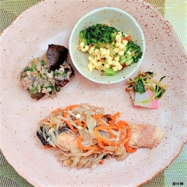 糖質制限食:鮭のきのこあんかけセットA