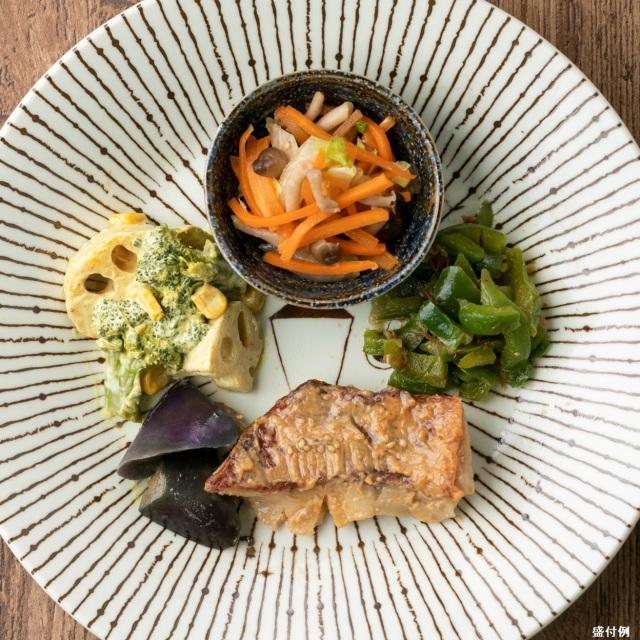 糖質制限食:赤魚の西京焼きセットB