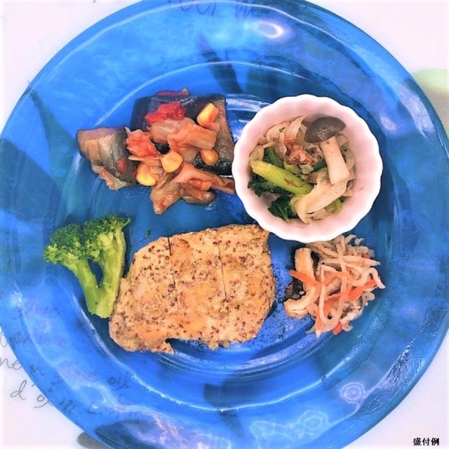 糖質制限食:鶏のハニーマスタード焼きセットD
