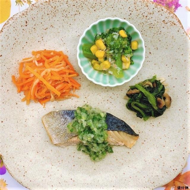 糖質制限食:鯖の塩焼きセットE