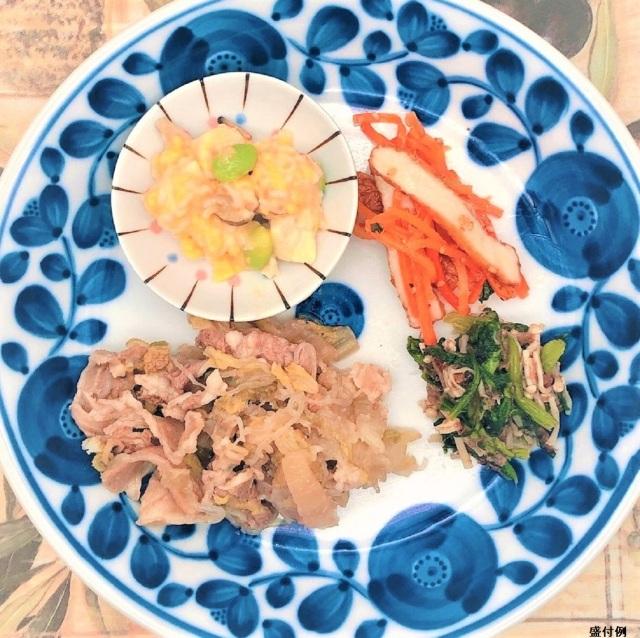 糖質制限食:牛肉と白菜のうま煮セットF