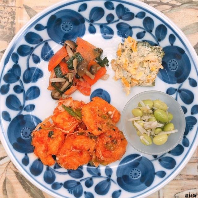 バランス健康食:えびのチリソースセットA