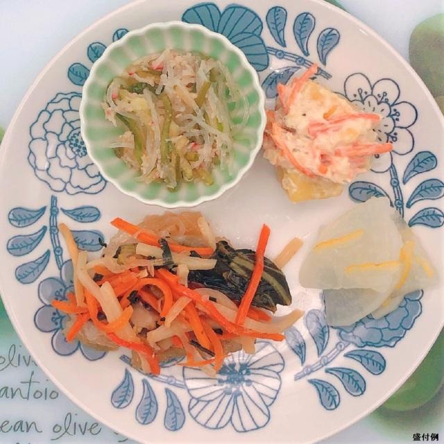 バランス健康食:白身魚の南蛮漬けセットC