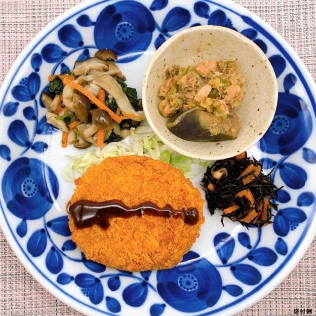 バランス健康食:カニクリームコロッケセットE