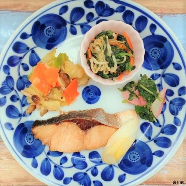 バランス健康食:ブリの照り焼きセットG