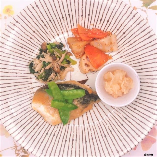 バランス健康食:鯖の味噌煮セットH
