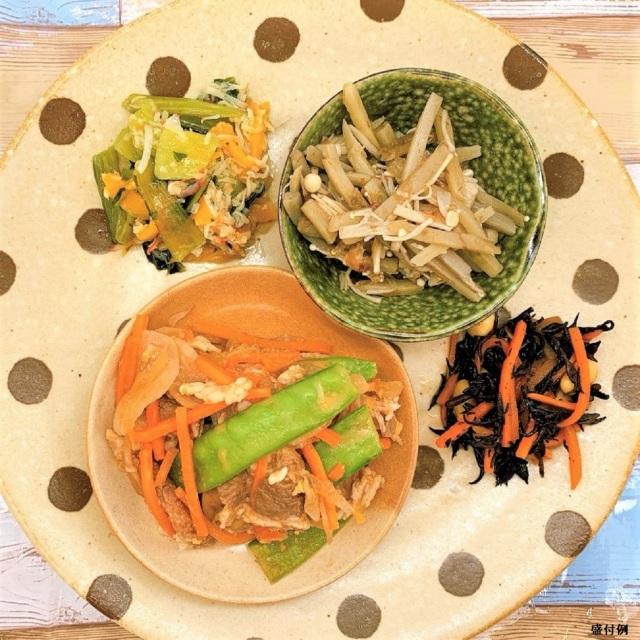 バランス健康食:牛肉とたまねぎのケチャップ炒めセットI