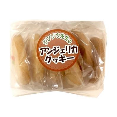 ジンゾウ先生のアンジェリカクッキー (10g×7枚)