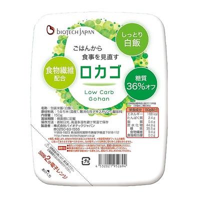 低糖質・低カロリーご飯 ロカゴ(150g×20個)