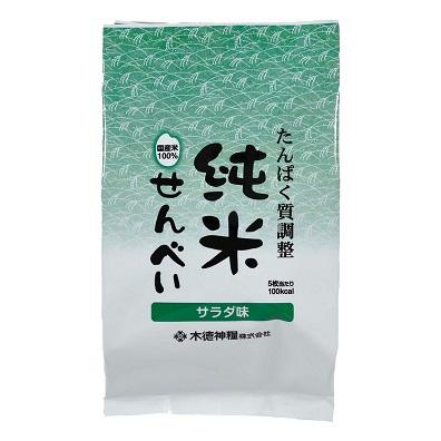純米せんべい サラダ味 (65g)
